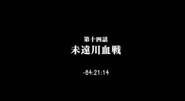 Screen Shot 2018-05-23 at 16.54.08