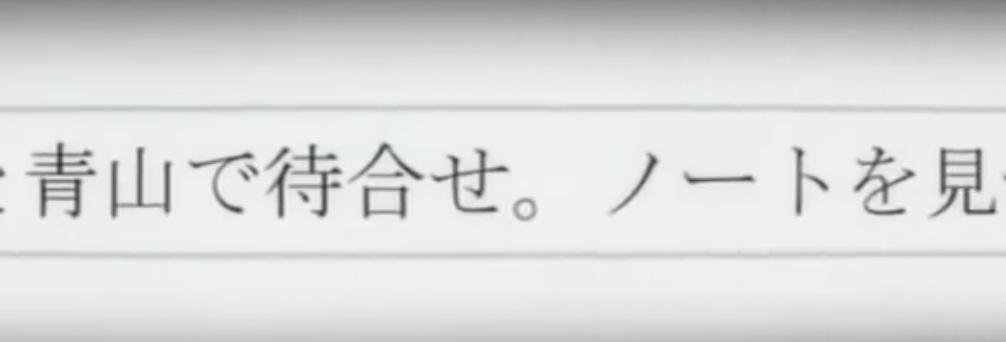 screen shot 2018-10-13 at 20.00.03